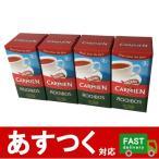 (40袋×4箱 カーミエン CARMIEN オーガニック ルイボスティー 160ティーバッグ)カルミエン ルイボスティ 100g×4個 有機 お茶 無添加 コストコ 571555