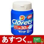 (クロレッツ クリアミント ガム 290g)お口のすっきり感 30分 キシリトール配合 BIG Clorets xp 長持ち 粒 ボトル コストコ 547706