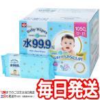 (1050枚入り レック ふんわりプラス おしりふき)LEC 水99.9% 赤ちゃん 大判 シート ベビーワイプ 70枚入り×15 アイプラス 日本製 おしりふき コストコ 14110
