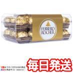 ショッピングチョコ (1箱 FERRERO ROCHER フェレロ ロシェ チョコレート 30粒)イタリア チョコ ボンボンショコラ ヘーゼルナッツ コストコ