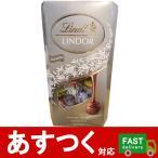 (600g入 リンツ リンドール チョコレート アソート 4種類)シルバー ミルク ダーク 抹茶 ホワイト チョコ LINDOR コストコ 22673