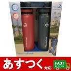 (2本セット タケヤ サーモフラスク 710ml×2本 ステンレス製携帯用まほうびん ステンレスボトル レッド グレー)水筒 ボトル 24oz コストコ 1424563