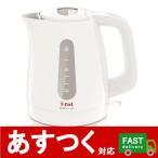 (T-fal ティファール 電気ケトル 1.8L ホワイト/ブラック KO1731JP/KO1738JP)エレメント 電気 湯沸かし器 湯 赤ちゃん ミルク コーヒー コストコ 21468