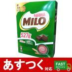 新発売(ミロ ボックス チョコレート 527g)鉄 カルシウム ビタミンD 大麦 1日4個 標準85個入 栄養 健康 ネスレ コストコ 36009