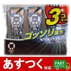 (3個セット OXY オキシー ディープウォッシュ 200g×3個)600g 大容量 ゴッソリ落ち 毛穴の奥までスッキリ 洗顔 メンズ コストコ