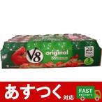 (28本セット キャンベル V8 オリジナル 100%ベジタブル ジュース 340ml×28個)美容と健康 野菜不足の方 トマトミックスジュース コストコ 364934