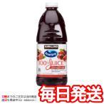 (小分け1本 カークランド クランベリージュース オーシャンスプレー 2.83L)砂糖不使用 おいしい100%ジュース 2830ml OCEAN SPRAY コストコ 596444