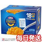(1箱 クラフトフーズ マカロニ&チーズ 206g×18個)チーズソースパウダー付きマカロニ 簡単 便利なおやつ おつまみにも Kraft コストコ