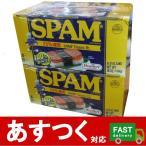 (6個セット ホーメル スパムレスソルト ランチョンミート 340g×6パック)スパムむすびやチャンプルに 25%減塩 HOMEL SPAM コストコ 549734