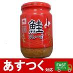 (小分け1瓶 マルハニチロ 鮭フレーク 150g)本場北海道の森工場で生産 シャケほぐし おにぎりやお茶漬けに あけぼの さけ コストコ