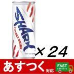 (24本セット SHARK シャーク エナジードリンク 250ml×24缶)ENERGY DRINK 炭酸 飲料 美味しい ジュース 得 コストコ 531906