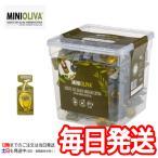 (ALCALA OLIVA S.A miniolive エクストラバージンオリーブオイル 12.8g×100P)食用 オリーブ油 ポーションタイプ 個別包装 14ml コストコ 576872