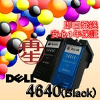 Dell M4640 黒インク デル オールインワンインクジェットプリンタ用 インクカートリッジ ICチップ付き リサイクル DELL デル