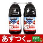(2本セット カークランド クランベリー&フルーツミックスジュース オーシャンスプレー 2.83L×2本)砂糖不使用 100% 2830ml コストコ 596444