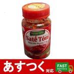 (小分け1個 ベトナムの食べるラー油 サテトム エビ味 100g)フォー カレー Xin chao コストコ 582704