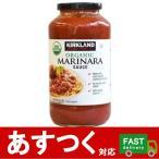 (小分け1本 カークランド シグネチャー オーガニック マリナラソース 907g)マニナーラはピザやパスタなどイタリア料理のトマトソース コストコ 996433