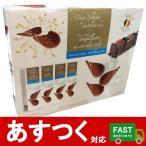(ミルク ハムレット クリスピー チョコレート ミルク 125g×4個)本格ベルギー産 クリスプ サクサクの食感 コストコ 725013