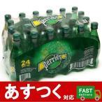 (24本セット ペリエ プレーン ペットボトル 500ml×24個)天然炭酸水 スパークリング ナチュラル ミネラルウォーター 飲料 Perrier コストコ 556212