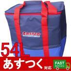 (大型 54L コストコ クーラーバッグ 約54L)アウトドア 保冷 保温 バック ショッピングバックやクーラーボックスとして 大きくて便利 コストコ 11822