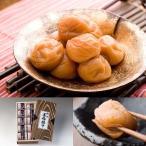 ショッピング梅 一梅千日 和紙包み・木箱 風(かぜ) うす塩味梅6% 10粒