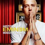 【世界のHIP HOPモンスターEMINEMベスト!!】DJ DASK / HISTORY OF EMINEM [DKCD-252]