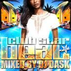 【最新!大人気クラブ新譜MIX】DJ DASK / club STAR BEAT Vol.15 [DKCD-267]