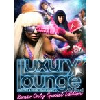 DJ FLOYD / Luxury Lounge -REMIX ONLY SPECIAL EDITION- [LXSDV-01]