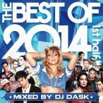 【 2枚組 】【 2014BEST 】DJ DASK / THE BEST OF 2014 1st HALF [DKCD-206]