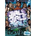 【ガールズヒットソング特集!!】V.A / GMV GIRLS GIRLS GIRLS Vol,03  [AGI-061]