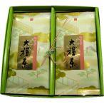 お年賀に!お正月用の大福茶(丸久小山園の抹茶入り特撰かりがね茶)2本:化粧箱入