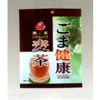 ごま健康麦茶8P×40袋