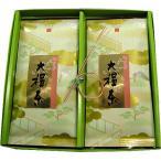お年賀に!お正月用の大福茶(丸久小山園の抹茶入り上がりがね茶)2本:化粧箱入