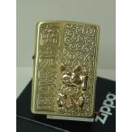 ジッポーライター: Zippo 招き猫 ねこ メタル 《開運》 福猫 【ブラス】 ゴールド色 #200 ネコ エッチング 《両面》 ☆商売繁盛 /千客万来☆ KMB-BS【ギフト