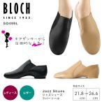 ショッピングダンスシューズ 《送料無料》【BLOCH/ブロック】ダンスシューズ ジャズシューズ サイドゴア SO499L
