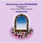 くるみ割り人形 ディベルティスマンBest Selection from NUTCRACKER(CD)