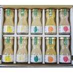【ギフト】【フルーツギフト】【お中元】【内祝い】【ジュース】岡山県産フルーツ甘酒セット