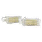 LL-AU-CLA08 A4 S4(B8 8K 2008以降) 5603892W AUDI アウディー LEDインテリアランプ 室内灯 レーシングダ