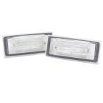 LL-LA-D01 Gallardo ガヤルド(2004以降)  5604181W LEDナンバー灯 LEDライセンスランプ ランボルギーニ Lam - 8,500 円