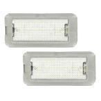 LL-FI-B01 Fiat 500 フィアット2007以降 FIAT フィアット LEDナンバー灯 ライセンスランプ (カー用品 LED ナンバー灯