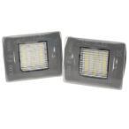 LL-BZ-H07 CLA X117(シューティングブレーク) ※クーペ不可MercedesBenz メルセデスベンツ LEDナンバー灯 ライセンスラ