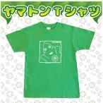 【NEW】 大和市イベントキャラクター ヤマトン オリジナルTシャツ 現在Sサイズのみ