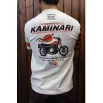 エフ商会 KAMINARI カミナリ オートバイ FIRE BALL KMT-131 Tシャツ 火の玉, Z1,Z2,750RS,カワサキ オフホワイト
