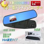 ドライブレコーダー 車 自動車 レコーダー 1080pの画像