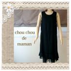 ショッピングママン 【セール】ワッシャーノースリーブOP(chouchou de maman)【ナチュラル服】【送料半額】