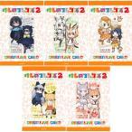 【 カード 】 限定!! けものフレンズ2 コラボ  DARTS LIVE CARD 第2弾 (ダーツライブカード けもフレ アニメ)