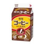 Yahoo! Yahoo!ショッピング(ヤフー ショッピング)メグミルク 雪印コーヒー 500ml 12本