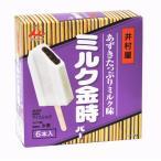 ショッピングアイスクリーム 【井村屋アイスクリーム】 BOXミルク金時バー 8箱