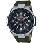 カシオ,Gショック,腕時計,CASIO,GSHOCK,GSTW330AC3AJF,GSTEEL,G