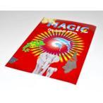 魔法のぬりえ「Magic Coloring Book」(小)