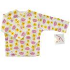 【未熟児】【低出生体重児】【早産児】【NICU】用 ベビー服: 長袖トップス ピグレット